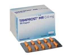 Tamprost Mr Uses Side Effects Interactions Dosage Pillintrip